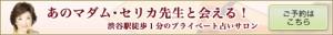 banner_kantei-salon