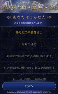上田きょうや先生TOP1